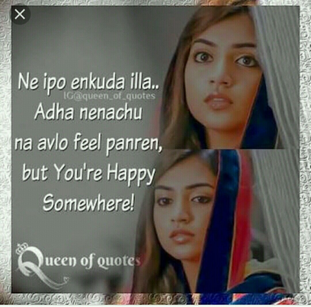 Pin By Rubika Marimuthu On Nazriya Nazim Tamil Love Quotes Friendship Quotes Love Quotes