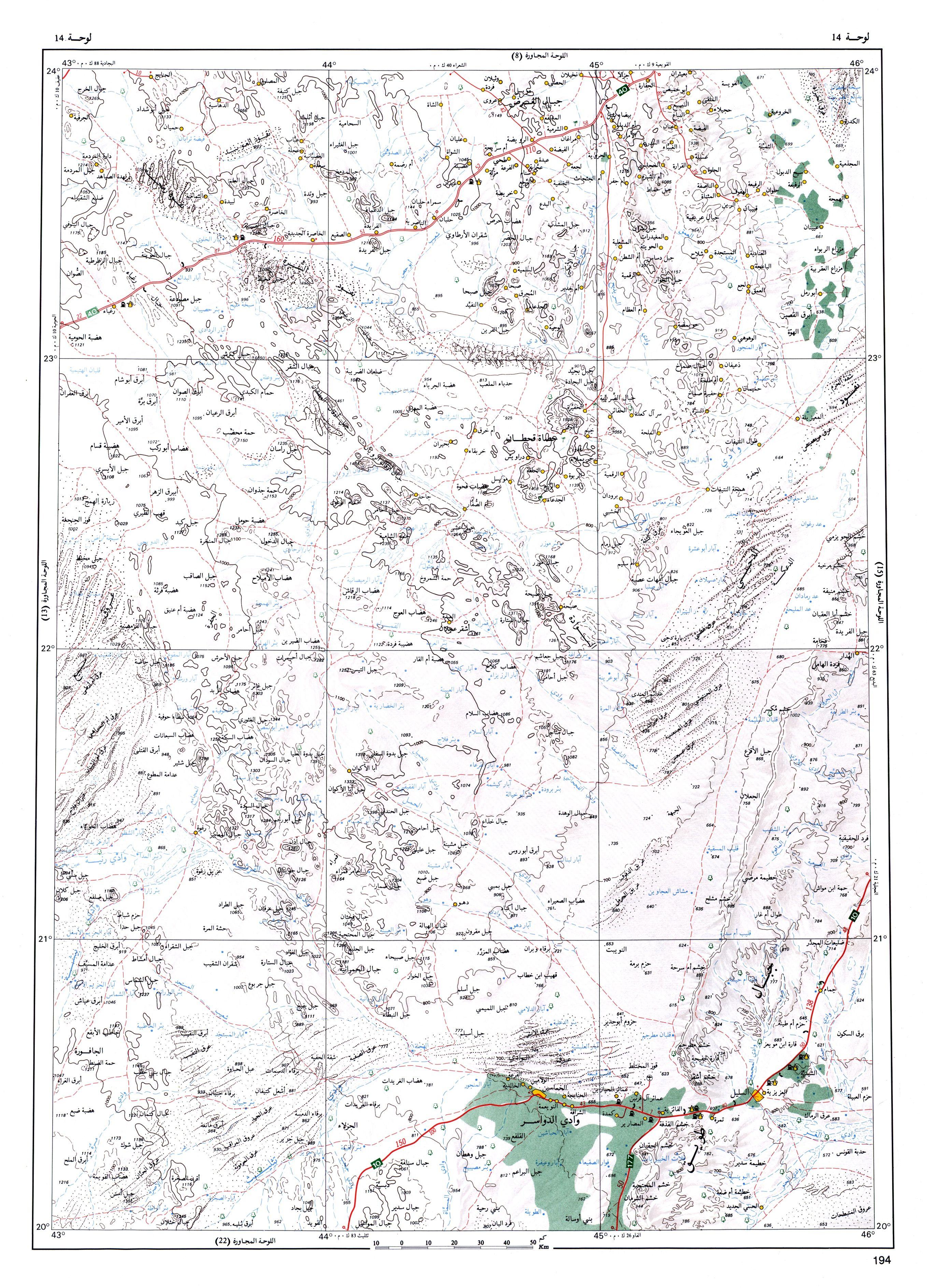 خريطة رقم 14 وادي الدواسر Map Fig Artwork