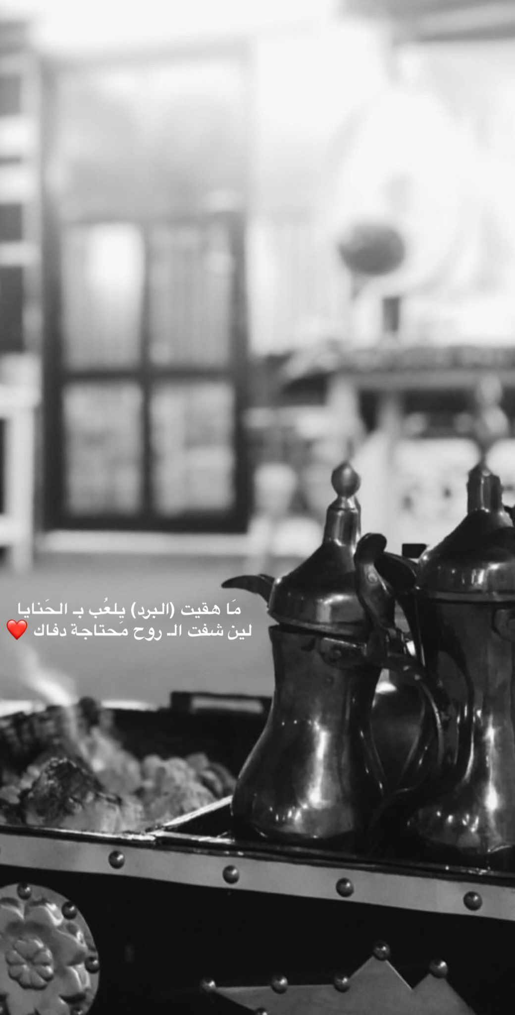 أبيات القصيد Abeatalqused Twitter Cover Photo Quotes Love Smile Quotes Quotes For Book Lovers