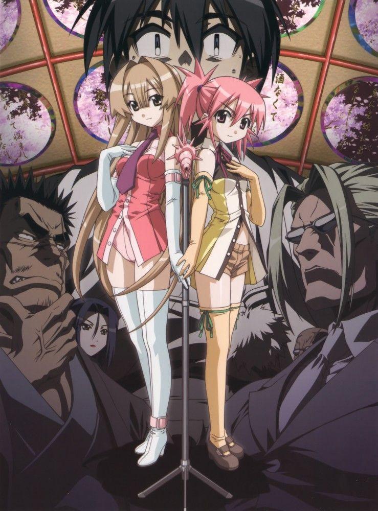 sun lunar my bride is a mermaid seto no hanayome anime tv