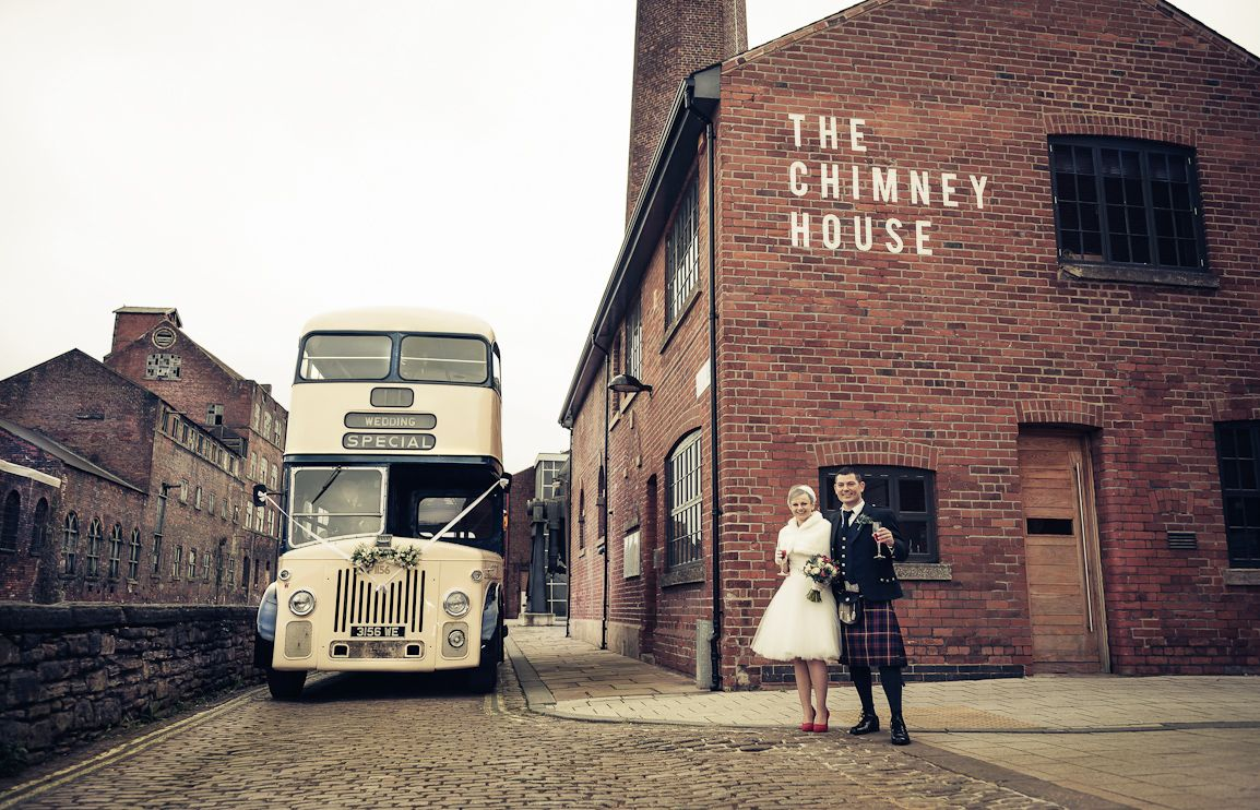 Wedding reception venues sheffield