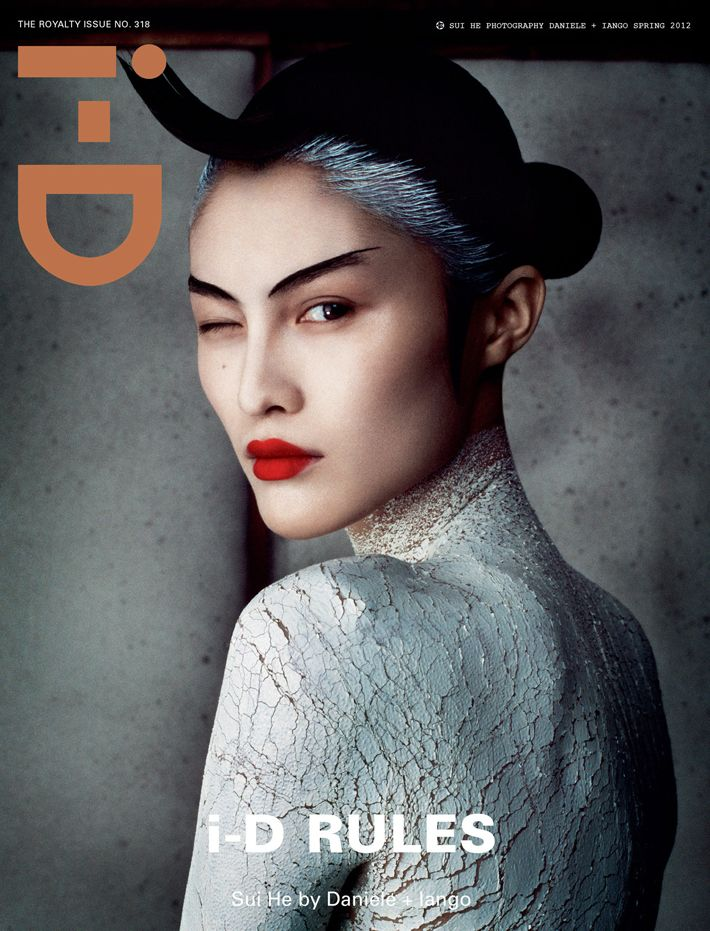 Sui He For I D Magazines Royalty Issuethe Inside Shoot Is