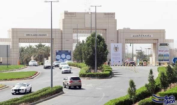 جامعة أم القرى تبدأ القبول لبرامج الدراسات العليا أعلنت عمادة الدراسات العليا بجامعة أم القرى في السعودية عن بدء القبول في برامج House Styles Mansions Places
