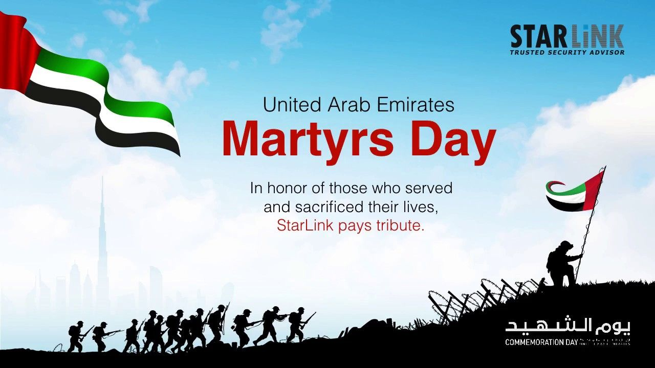 نتيجة بحث الصور عن Martyr S Day Uae Martyrs Day Martyrs Commemoration