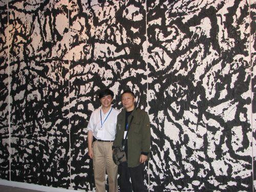 Li Huasheng - Buscar con Google