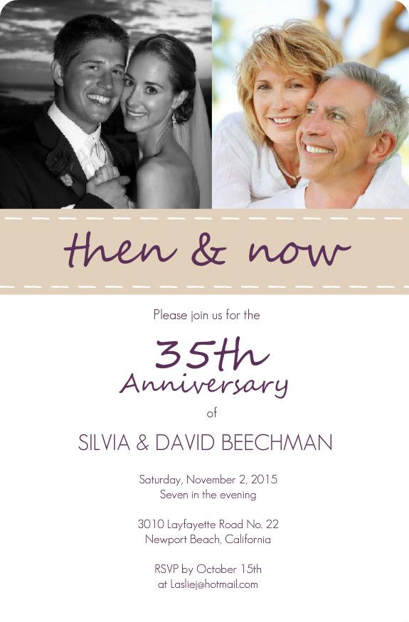 Casual Purple And White Wedding Anniversary Party Invitation by ...