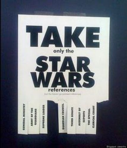21 Tear Off Flyer Templates Flyer Template Star Wars Awesome Flyer