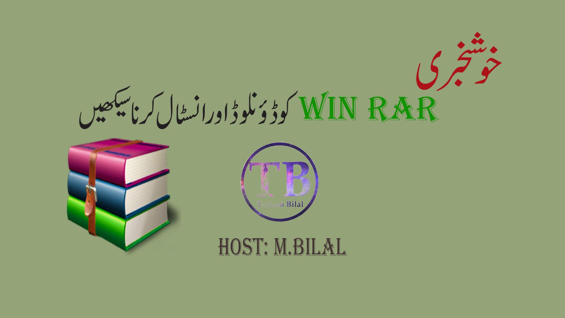 free winrar download for windows 7 full version