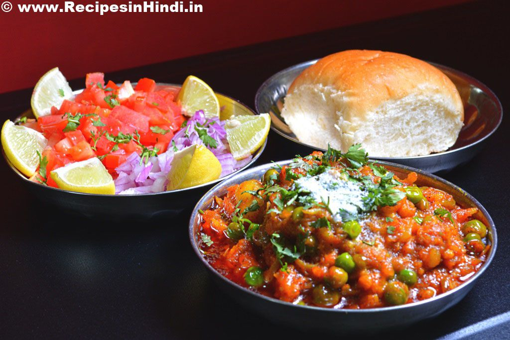 Home made pav bhaji recipe in hindi httpsnoahxnwtumblrpost food forumfinder Image collections