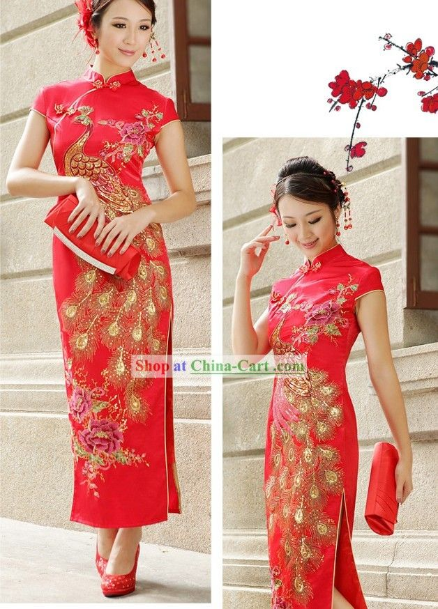 Phoenix Qipao