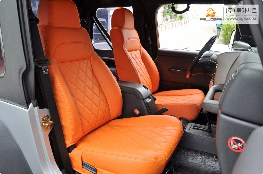 Jeep Wrangler Grey Orange And Black Custom Interior Custom