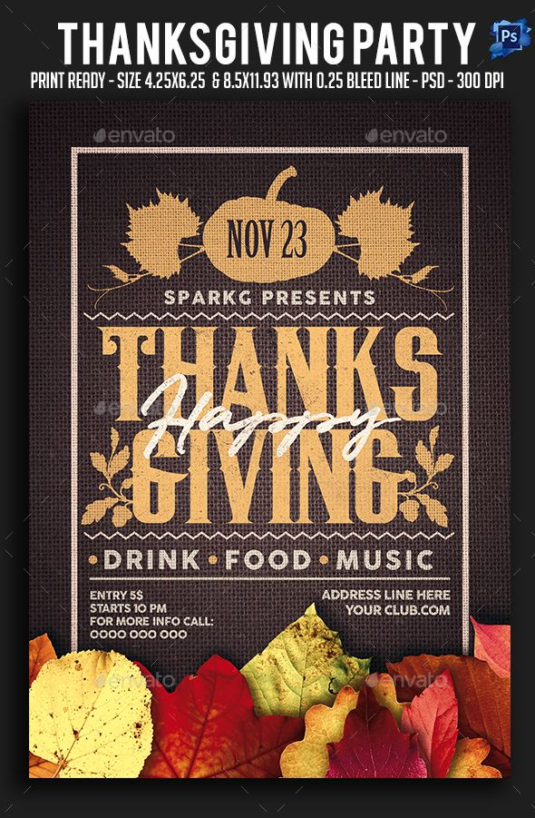 thanksgiving party flyer clubs parties events event flyer