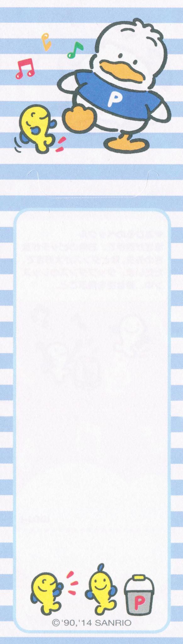 flic kr p rfwbb sanrio characters memo marques flic kr p r6fwbb sanrio 100 characters memo