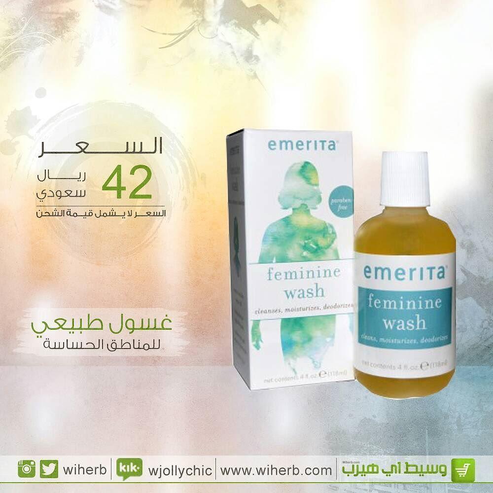 Http Ift Tt 2p7cfln غسول طبيعي ل المناطق الحساسة ولا يسبب حكة أو حساسية يتكون من الجلسرين و زيت البرتقا Beauty Mistakes Feminine Wash Moisturiser