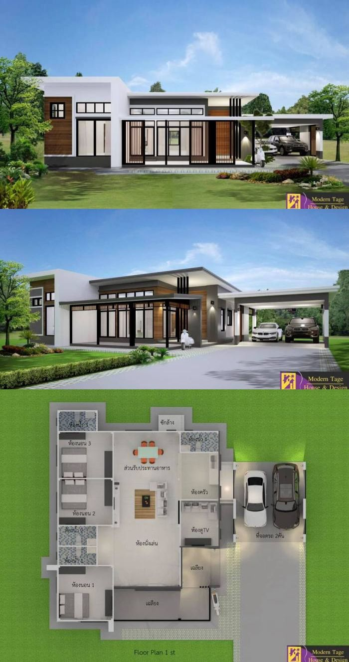 One Storey Modern Style House With 4 Bedrooms Beautiful House Plans Architecture House Model House Plan