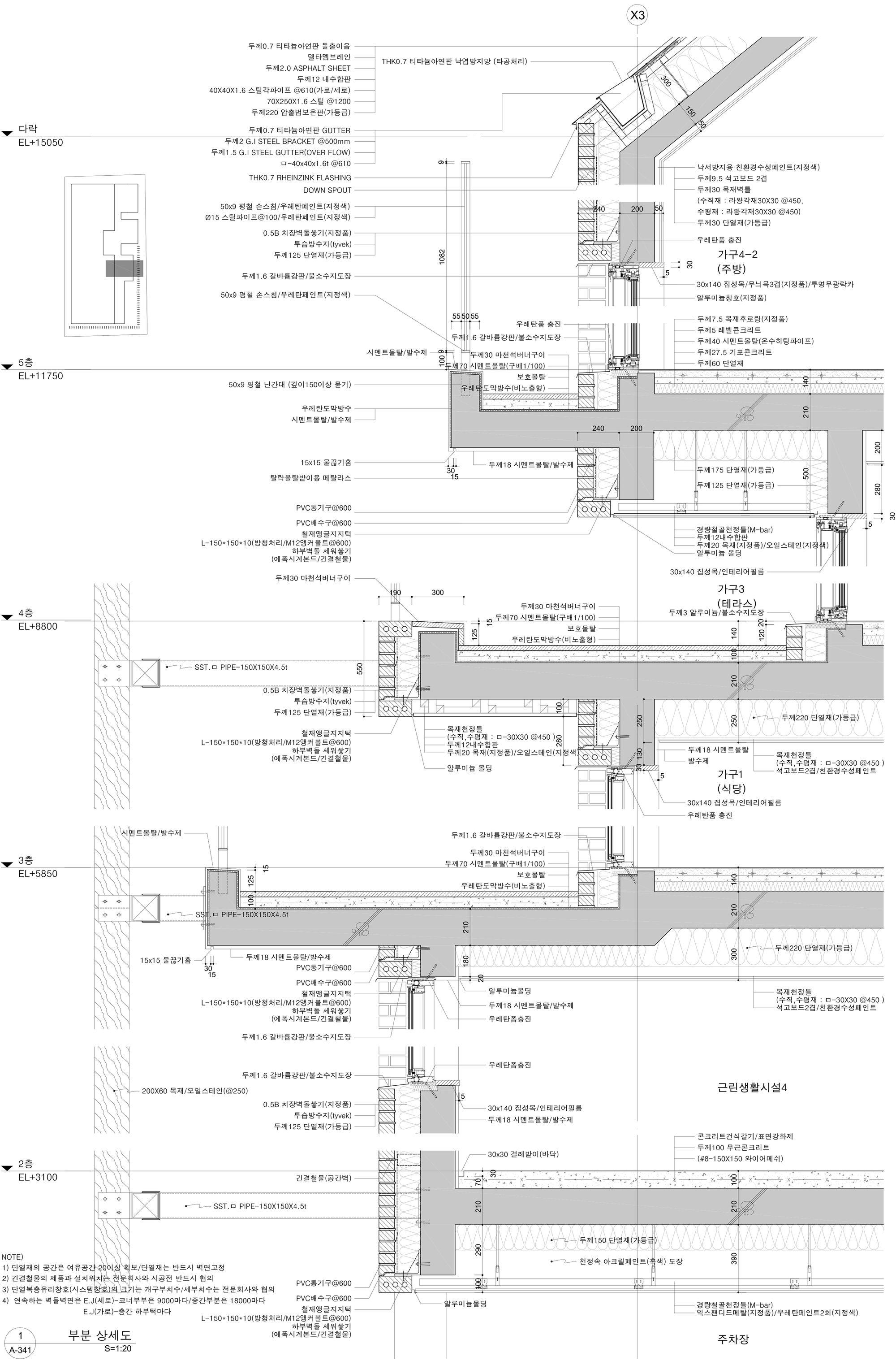 Gallery Of Terrace House Yul Dam Modo Architect Office 40 Architecture Details Terrace House Architect