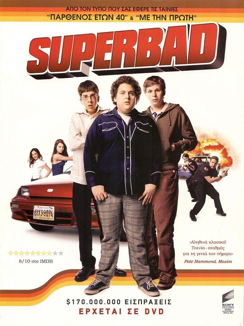 Superbad Peliculas En Netflix Películas Cómicas Peliculas
