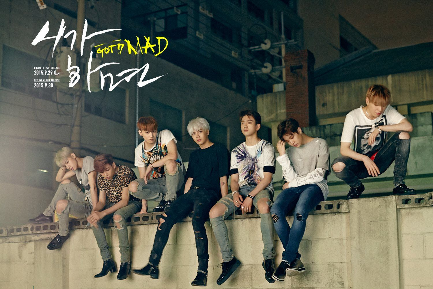 """GOT7 Reveals Track List for """"MAD"""""""