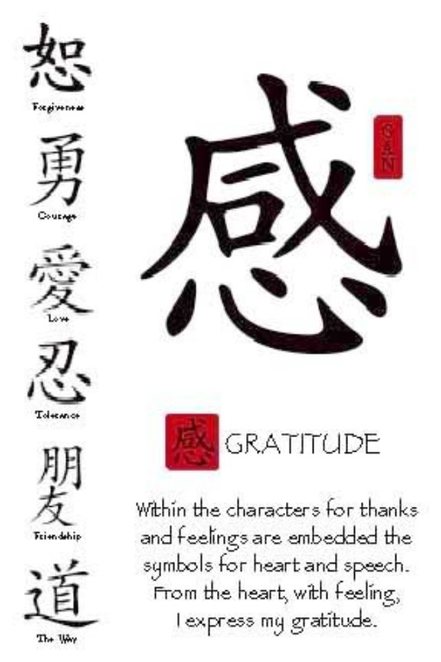 Asian luck and appreciation poems quotations