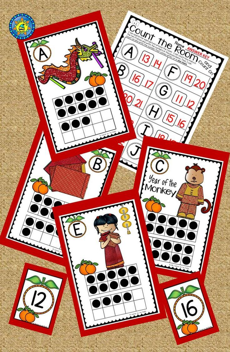 Chinese New Year Math Center Count The Room 11 20 Math Center Chinese New Year Math Center Activities [ 1125 x 736 Pixel ]