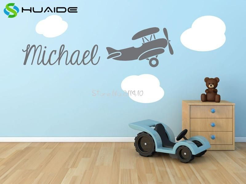 Personalized Airplane Name Monogram Vinyl Wall Decals Nursery - Personalized custom vinyl wall decals for nurserypersonalized wall decals for kids rooms wall art personalized