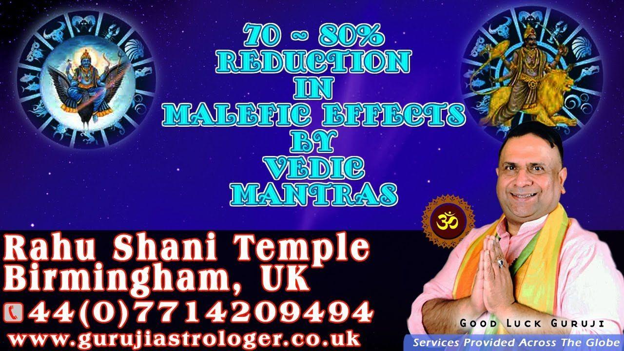 Rahu dev and shani dev vedic mantras by guruji astrologer and mantras sp