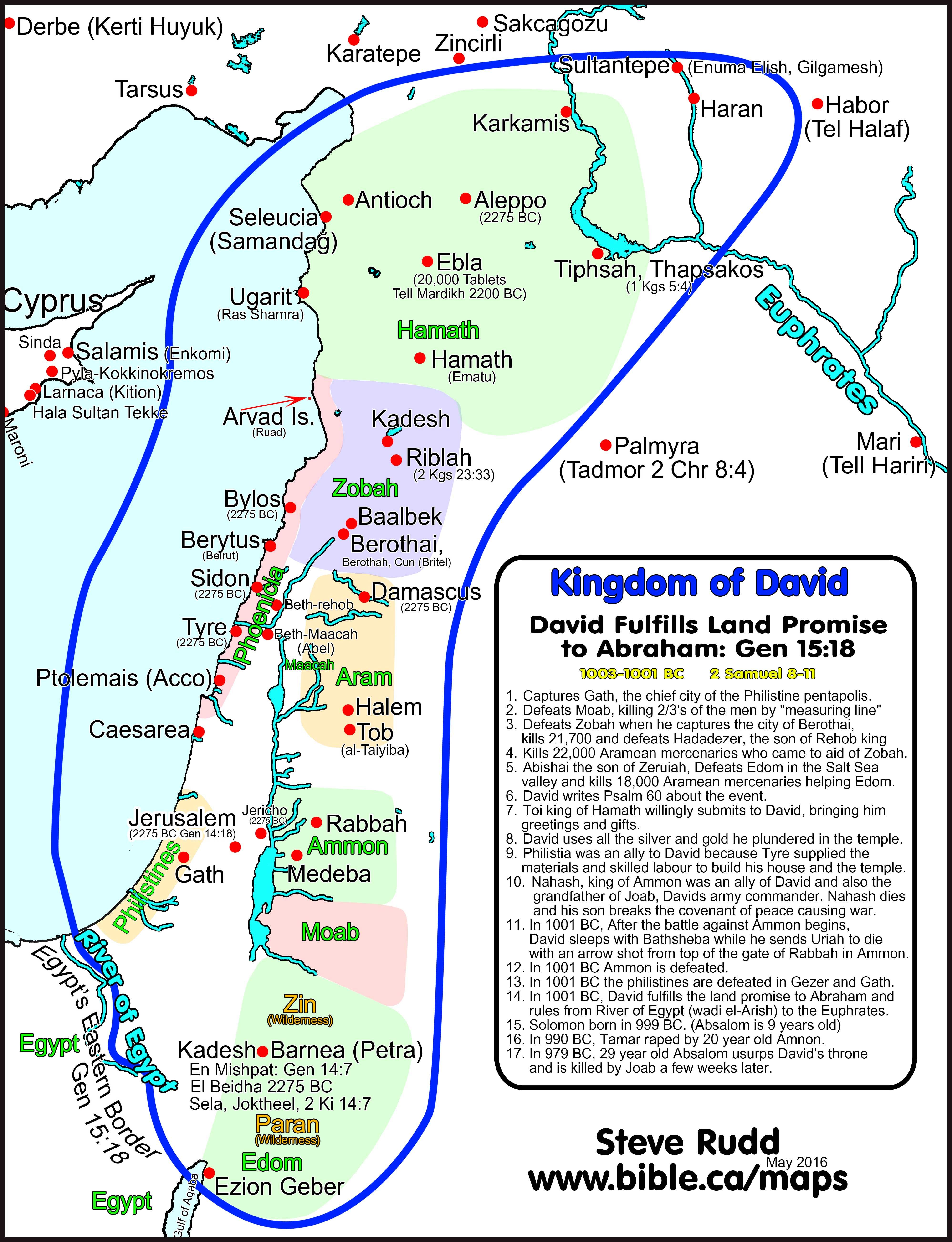 Bible Maps The United Kingdoms Of David And Solomon