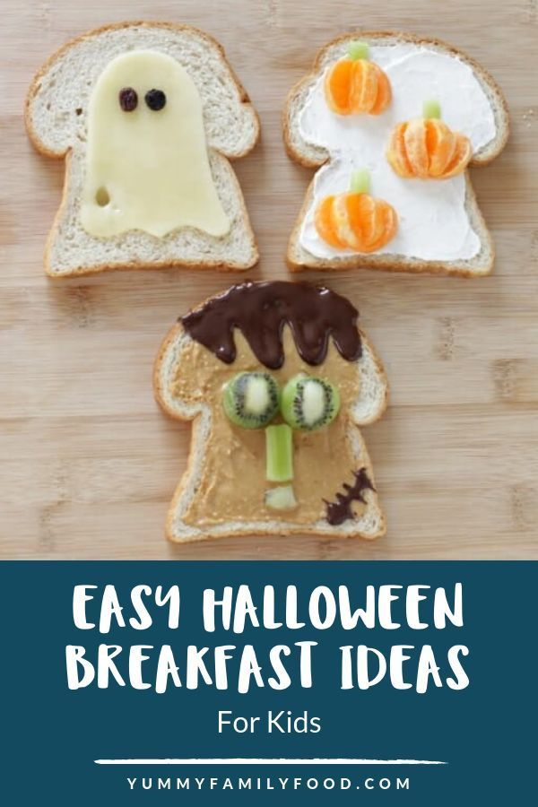 Halloween Breakfast Ideas for Kids #halloweenbreakfastforkids Are you wanting to get your kids in the Halloween spirit with easy to make halloween breakfast ideas? Follow along our step by step instructions on how to make these super cute toast creations!  #breakfast #toddlers #halloween #funtreats #toast #halloweenbreakfastforkids