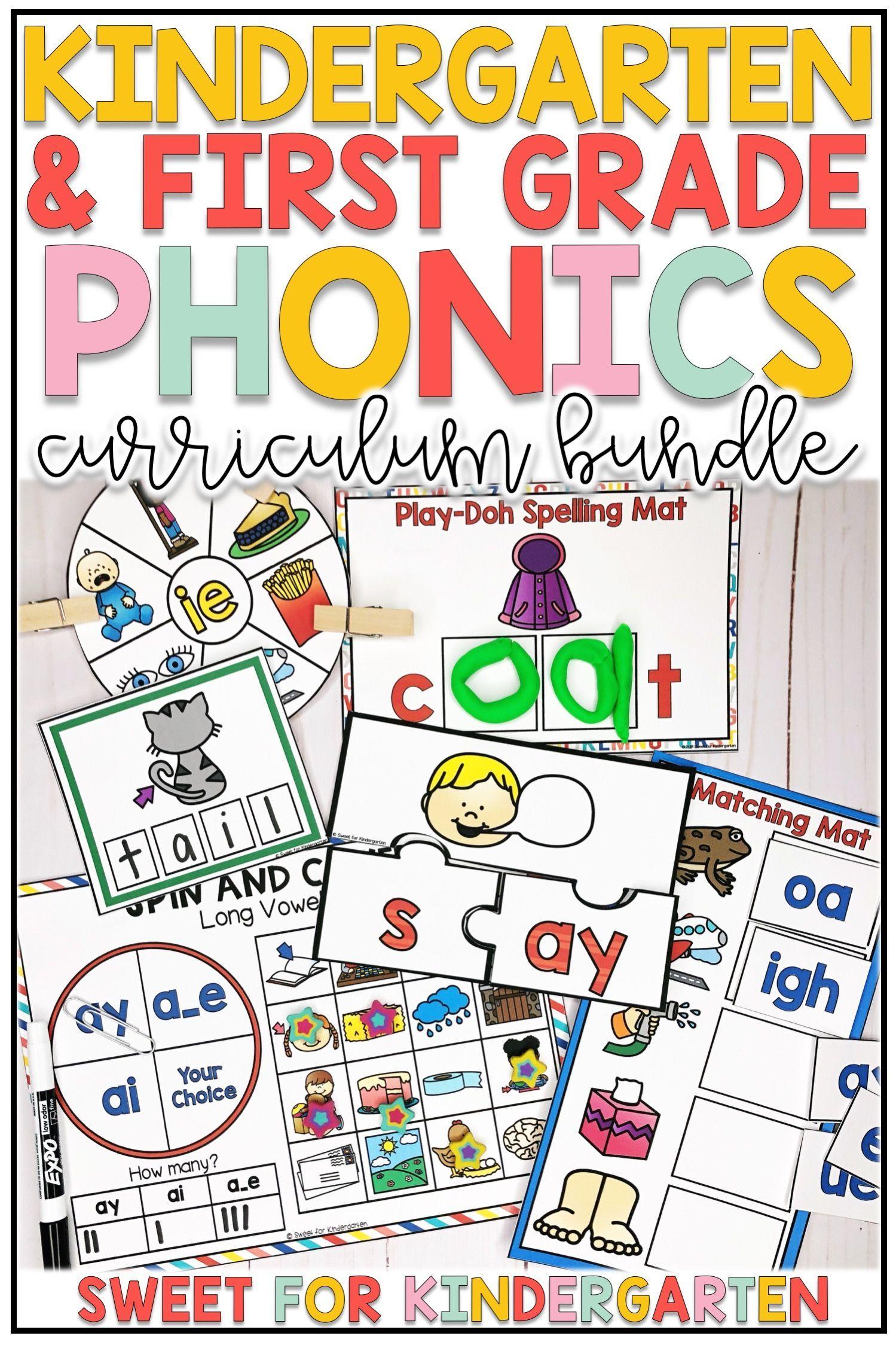 Kindergarten And First Grade Phonics Curriculum Mega
