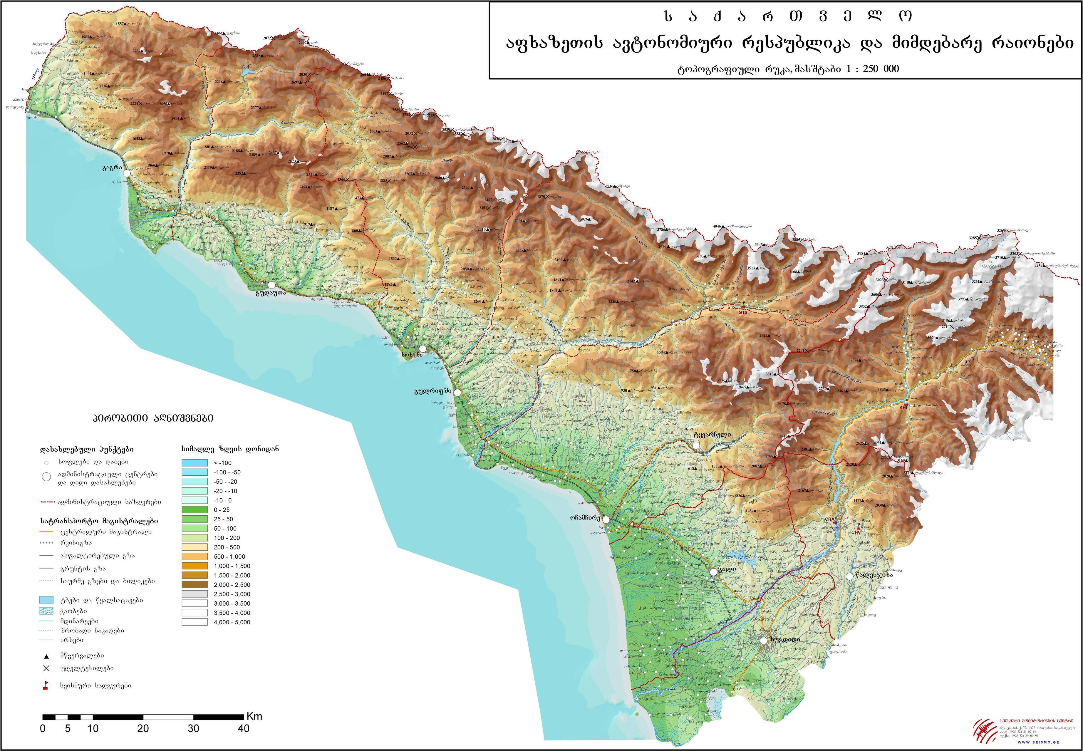 Elevation Map Of Abkhazia