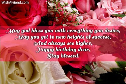 May God Bless You With Everything You Desire May You Get To New