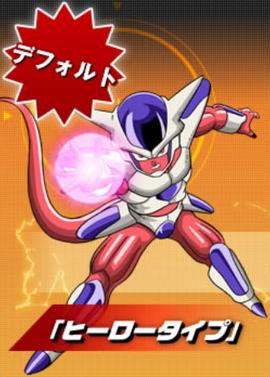 Froze Hero Machine Frieza Race Dragon Ball