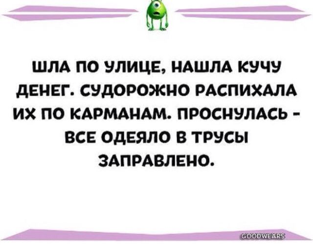 Haha Prikolno Funny Phrases Funny Quotes Cool Words