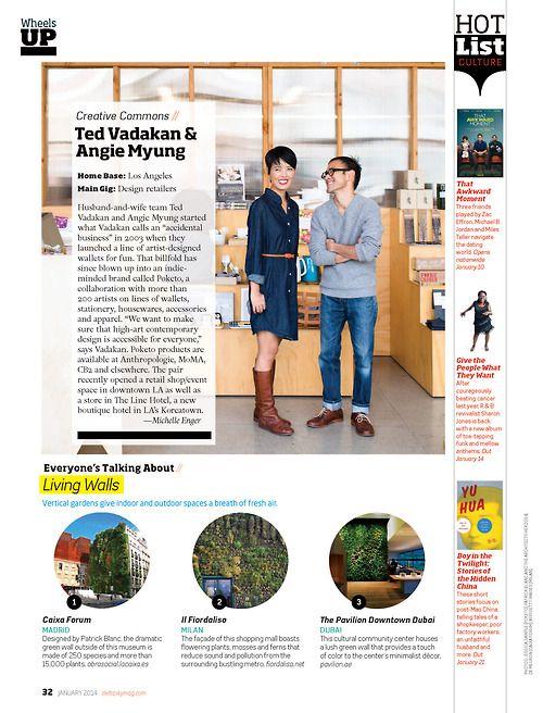 Delta's Sky Magazine. I like the text box over the photo #editoriallayout