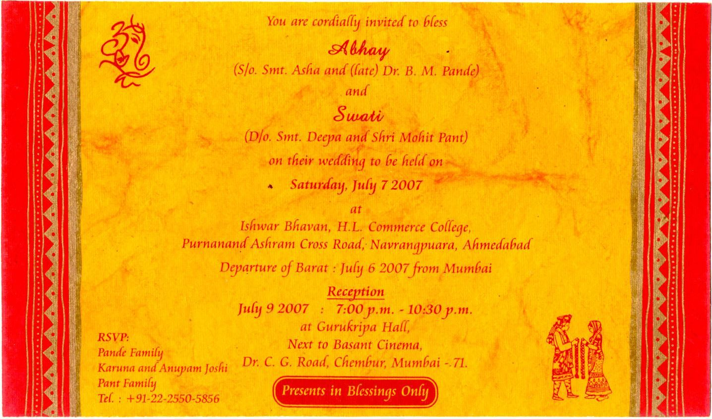 Wedding Invitation Card Format Marathi Wording. Wedding Card Insert ...