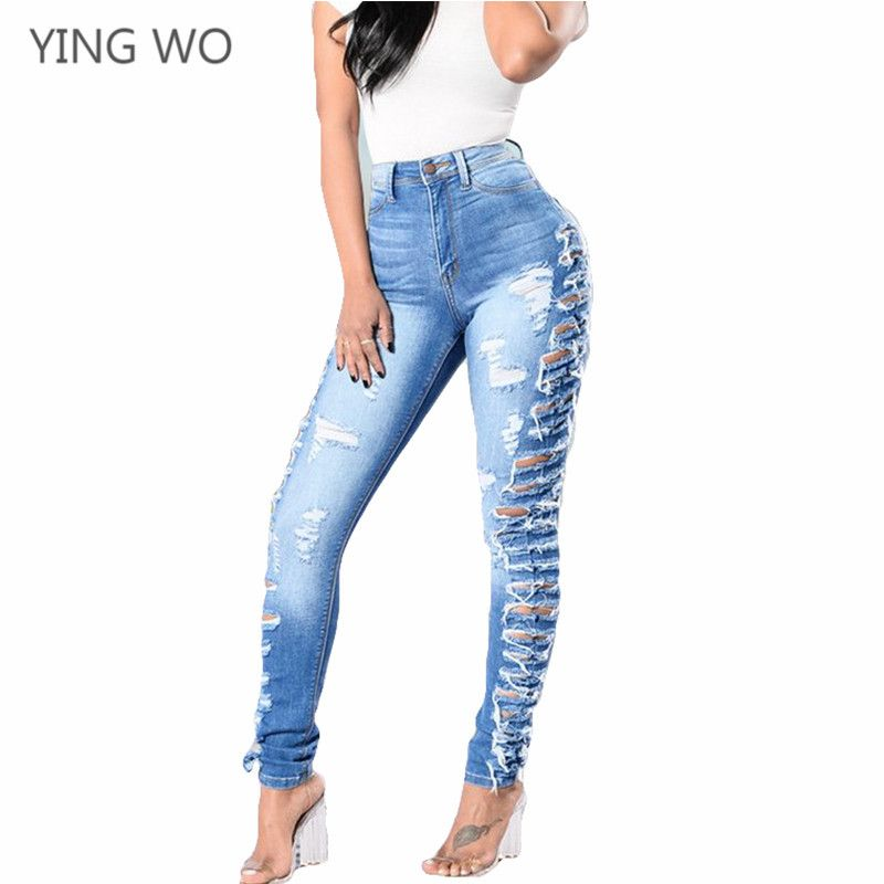 49f88e0bf1d6b Find More Jeans Information about Plus Size Woman High Elastic Washed Denim  Pencil Pants Vintage Style Side Striped Bleached Ripped Butt Lifting Skinny  ...