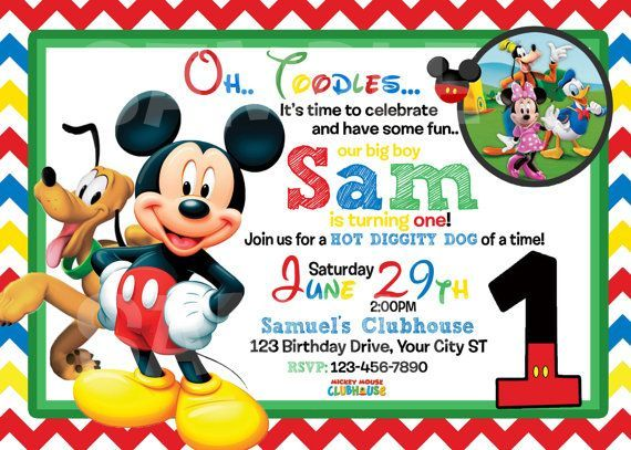 Mickey Mouse 1st Birthday Birthday Invitation for Kids Mickey