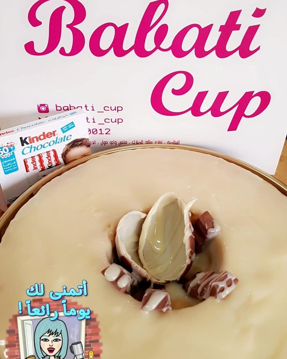 Kuwait Ku Cake Sweet Babati Babati Cup كيك حلويات نوتيلا لوتس كندر سويت قهوه كويت كويتيات توصيل عرض Instagram Posts Food Instagram