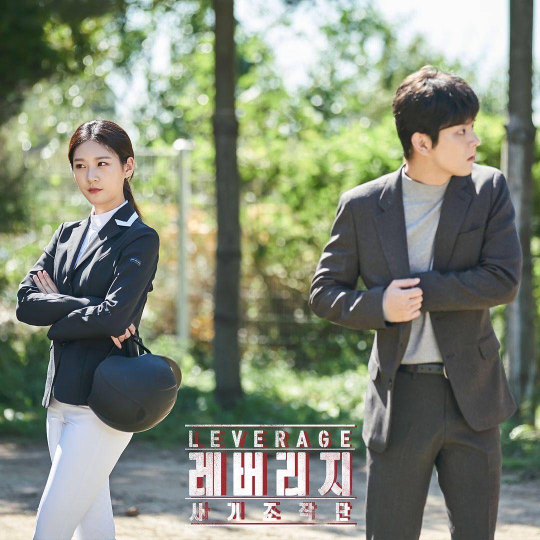 Ghim Của Little Queenj Tren Korean Drama Movie