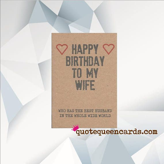 Funny Wife Birthday Card Funny Birthday Card Funny Card Etsy Husband Birthday Card Happy Birthday Husband Funny Birthday Cards