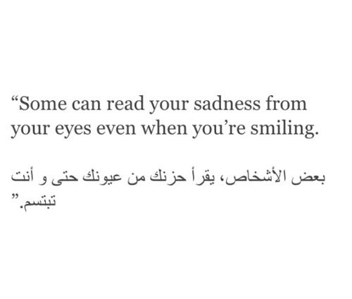 Heartbroken Quotes In Arabic With English Translation
