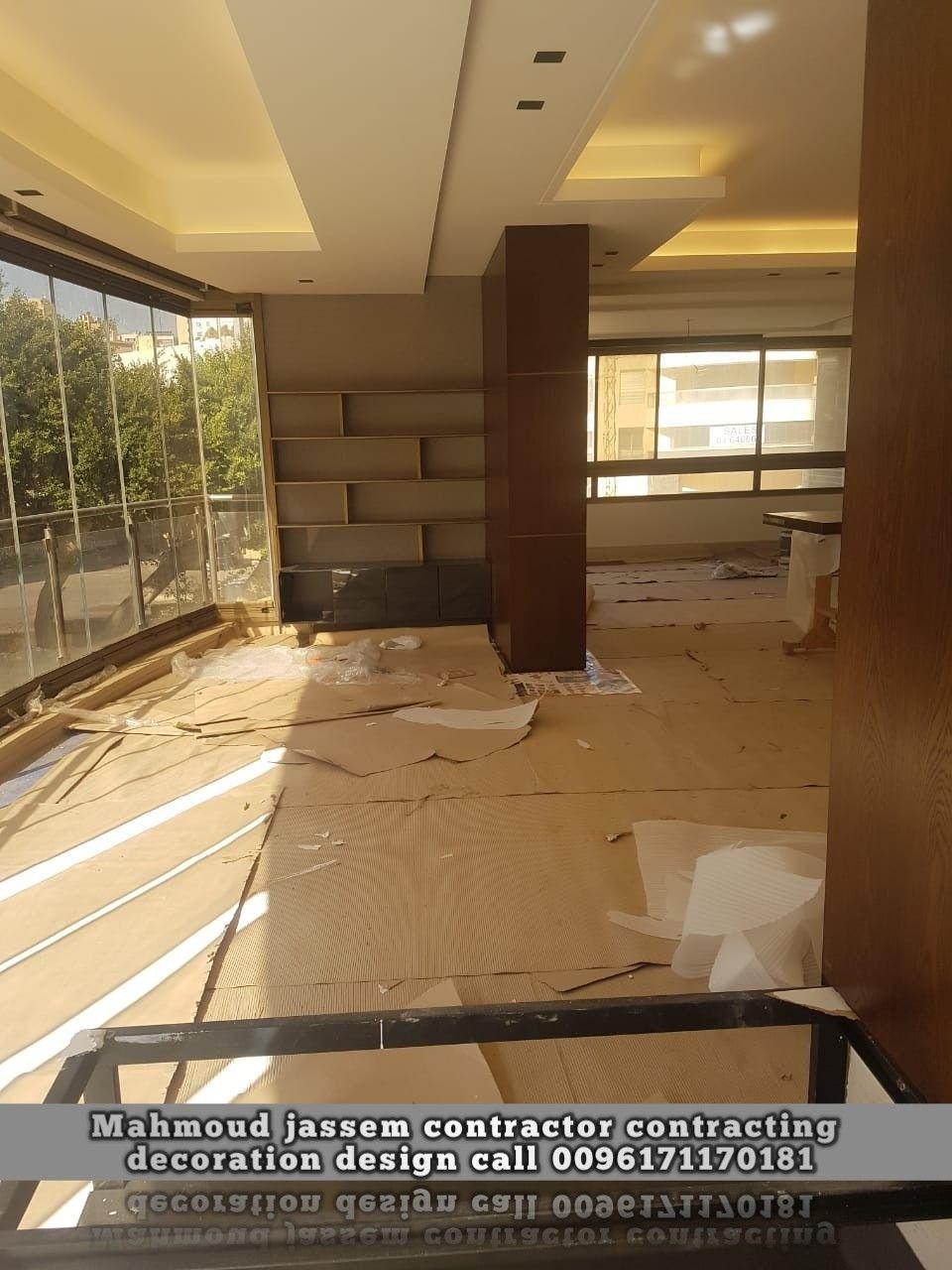 Modern Contracting Mahmoud Lebanon Call 0096171170181 Contractor Home Decor House Ideas Idea Design Wallpaper Gypsum Wood Paint Desig Modern Decor Modern Decor