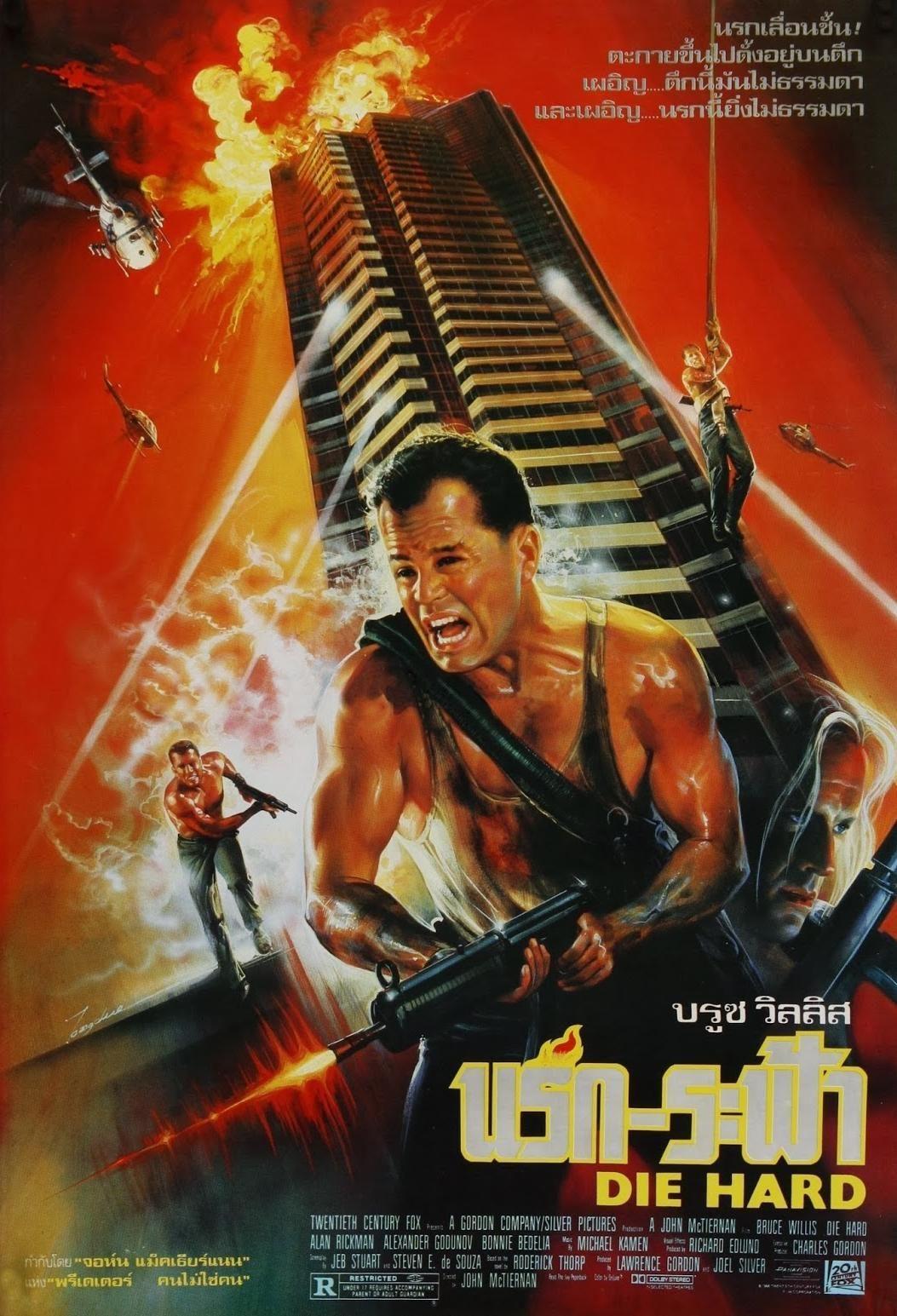 Dumb Mirror Best Movie Posters Hard Movie Best Action Movies