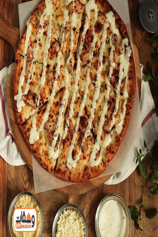 طريقة عمل بيتزا الرانش بـ 5 طرق Vegetable Pizza Food Cheese Pizza