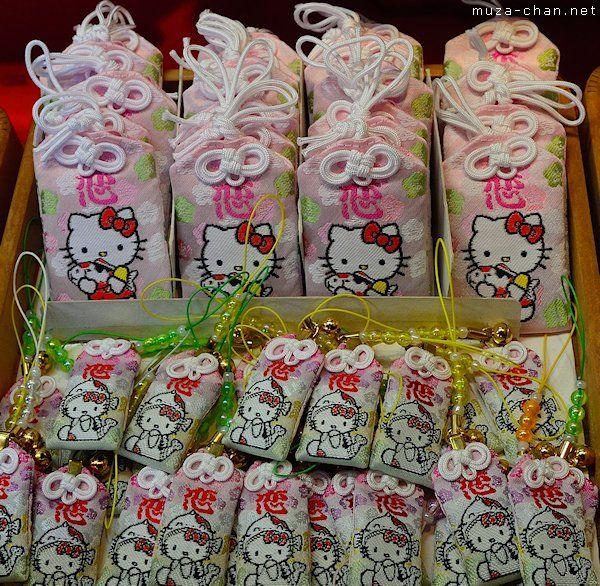 Hello Kitty lucky charm:Japanese souvenirs, Hello Kitty amulets | by Muza-chan