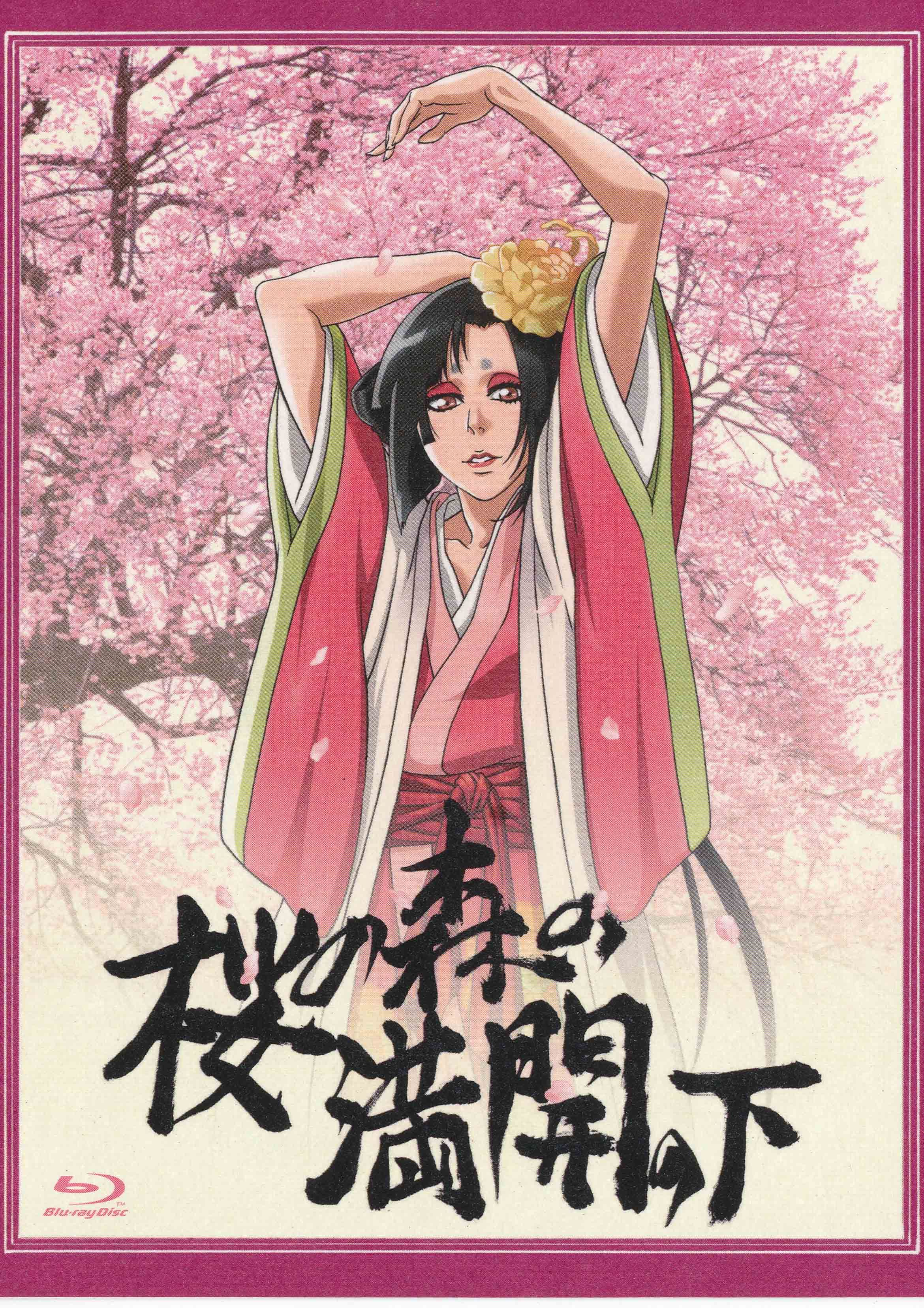 Aoi Bungaku Anime manga, Anime y Mangas