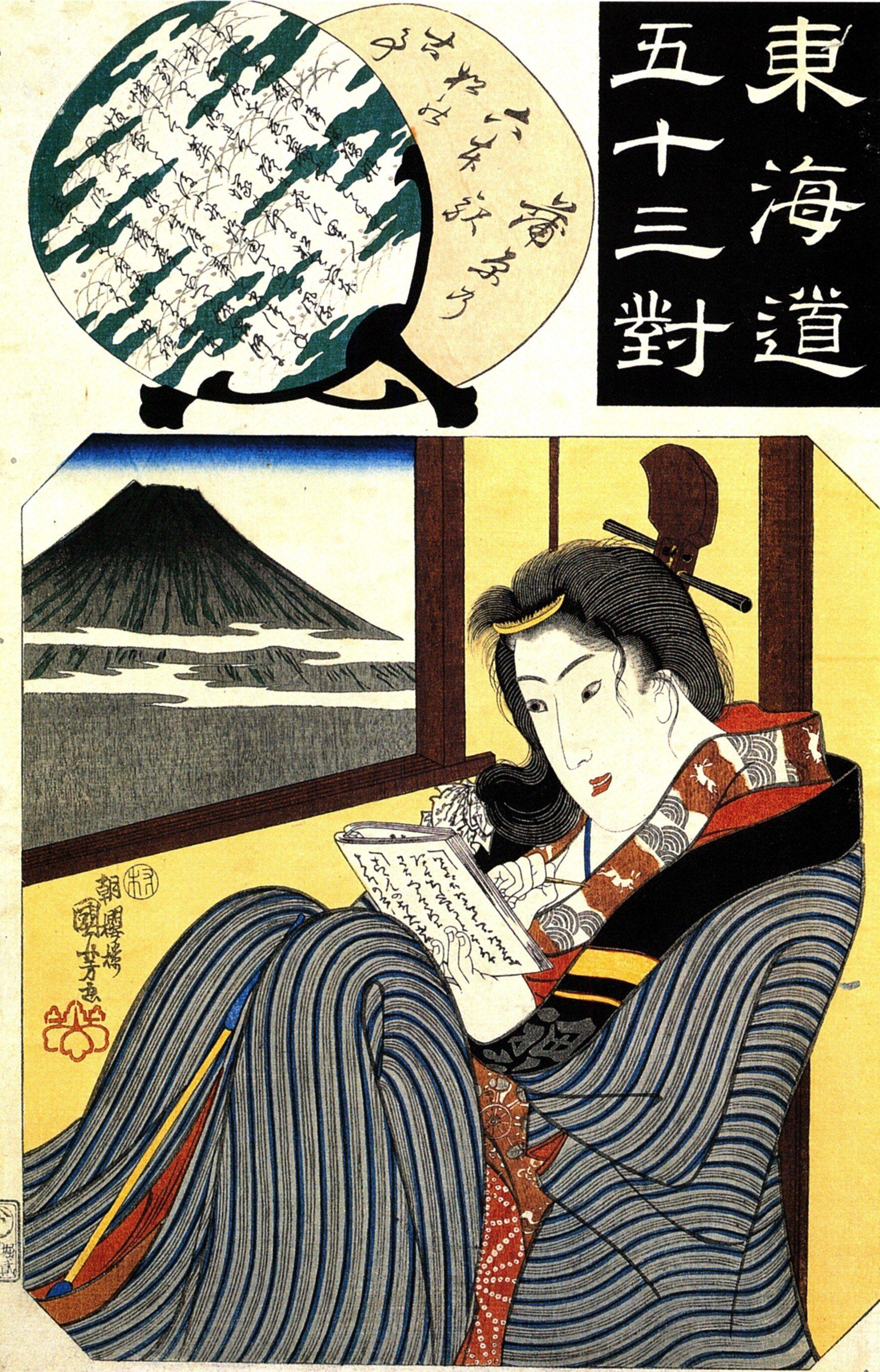 japanese prints - HD