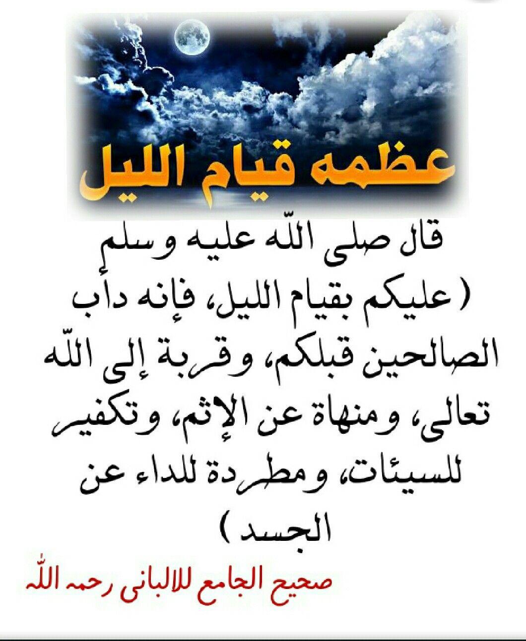 Hadith Islam Hadeeth