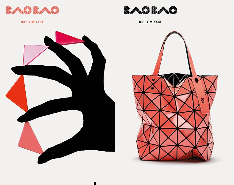 BAO BAO ISSEY MIYAKE  13d4cd8090993