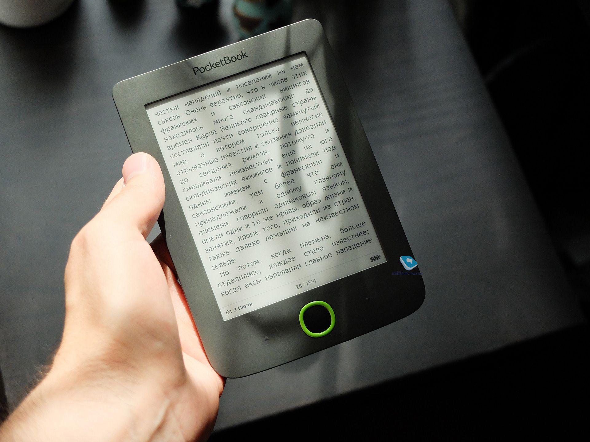 Книги мобил скачать